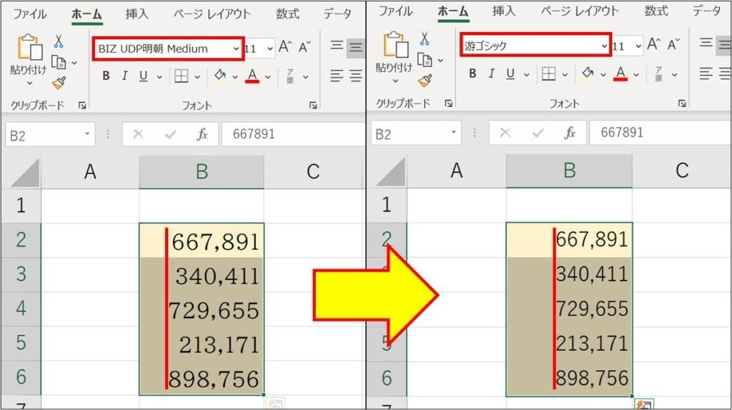 Excel_数字の桁_ズレ2