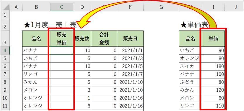 Excel_INDEX_MATCH_1-2