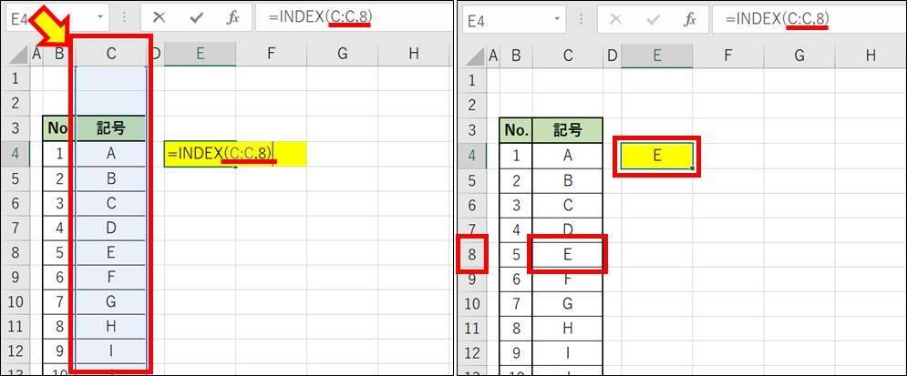 Excel_INDEX_①