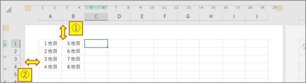 Excel_8等分_1
