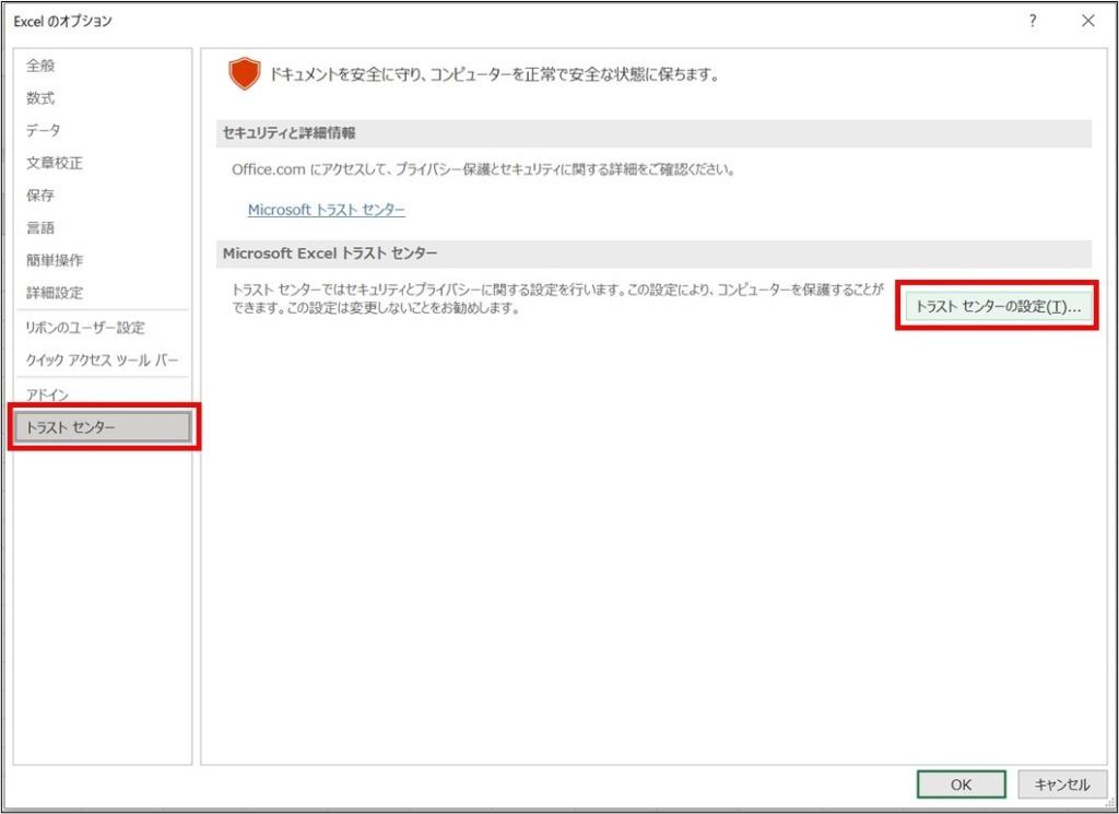 ファイル作成者名_更新者名_削除_3