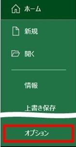 ファイル作成者名_更新者名_削除_2