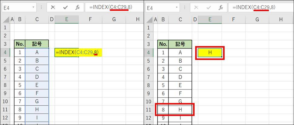 Excel_INDEX_④