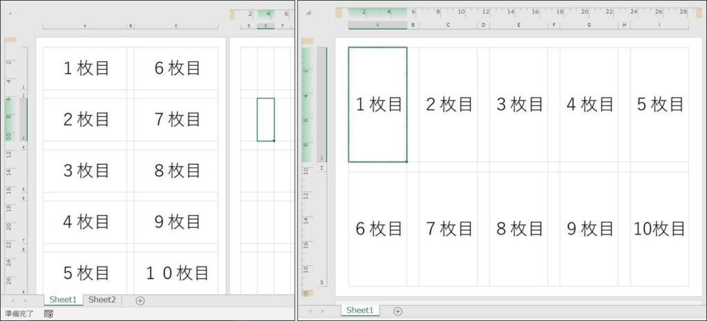 Excel_10等分_14