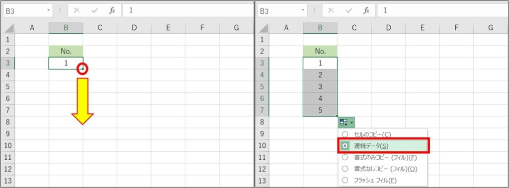 Excel_Numbering2