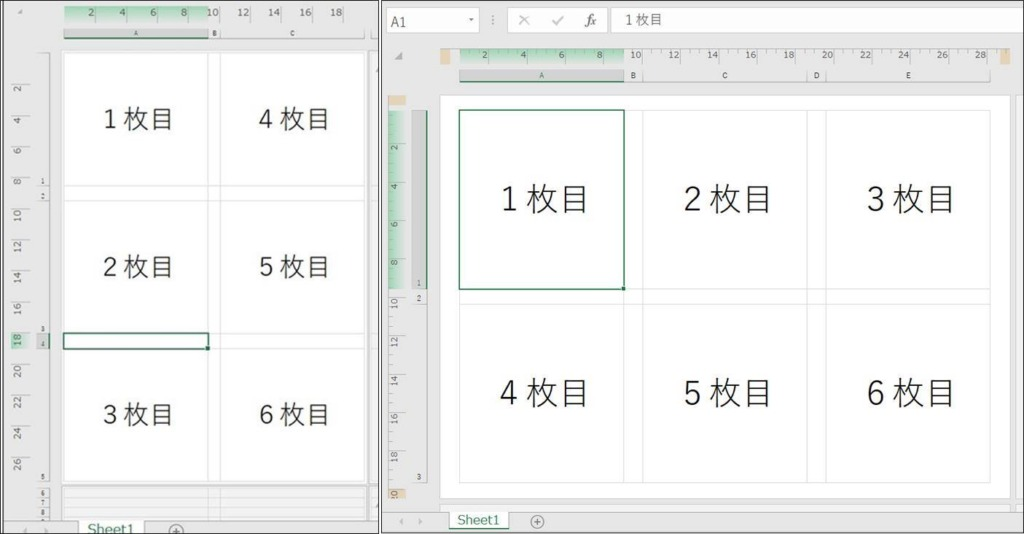 Excel_6等分_8