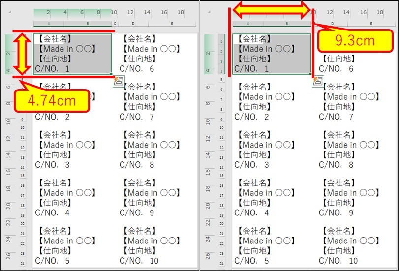 Excel_等分_まとめ2