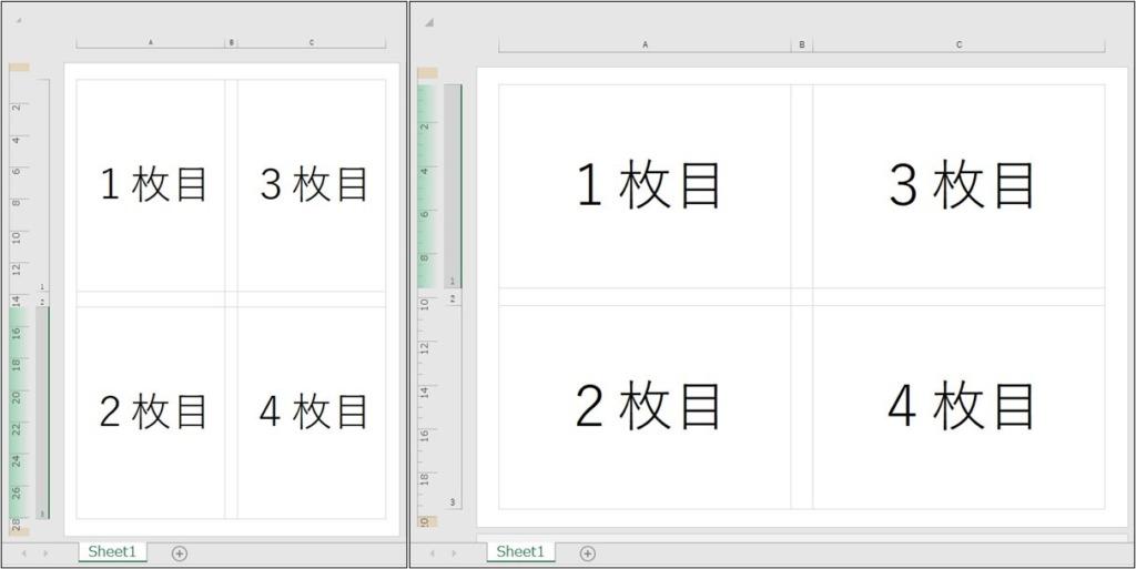 Excel_4等分_6