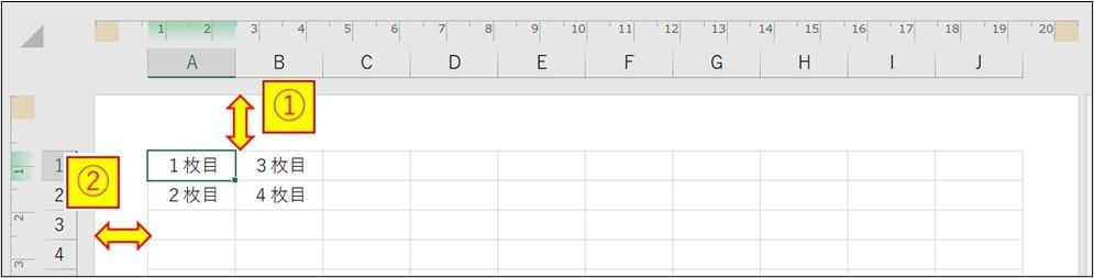Excel_4等分_1