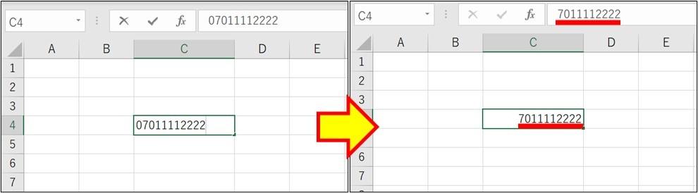 Excel_文字列1