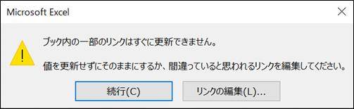 Excel_数式検索_7