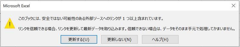 Excel_数式検索_8