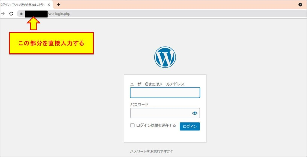 Wordpress_Login_1