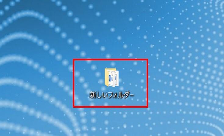 圧縮フォルダー_送付_3