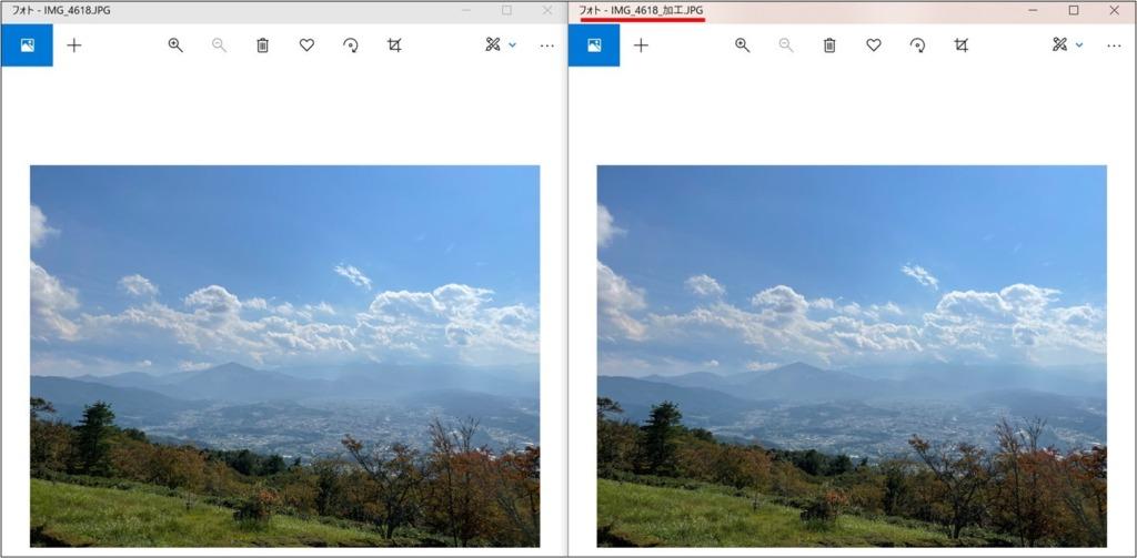 写真・画像データの圧縮_10